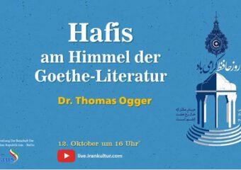 Hafis am Himmel der Goethe Litertur